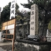 昨日行った 品川神社