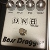 DNA BASS DRAGGER 音太くなる魔法の箱