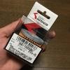 KITACO バイク用オイルフィルターが届いていた話とあれこれ