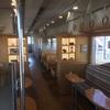 人吉発!九州を代表する私鉄の観光列車「くま川鉄道」の旅