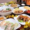【オススメ5店】北九州(小倉・門司)(福岡)にあるベトナム料理が人気のお店