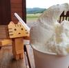 赤井川村 不思議な食感、「道の駅あがいがわ」のお米のジェラート