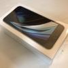 【 iPhone SE(第2世代)が届いた!】 開封の儀からレビューまで(手にして感じたこと)