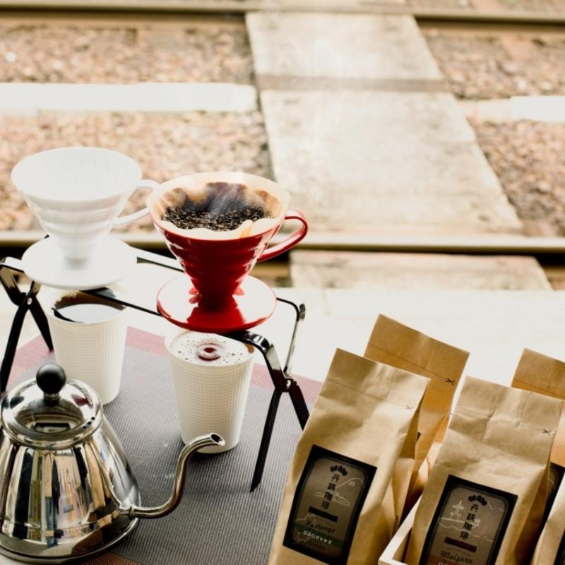 世界で一番大きなカフェが京都にあった!? ご当地ブレンドが魅力の「丹鉄珈琲」