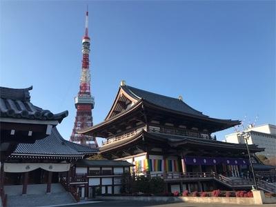 東京オリンピックのマラソンコースを走ろう⑤〜22.5km地点の新橋駅からスタートして、増上寺で折り返し、26km地点の新橋駅まで〜