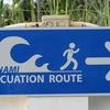 津波から見を守る最強の避難場所! 防災セミナーで1つ勉強になったことをシェアします。