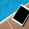 【iPadいらない説】幸福度を上げて自由な時間を増やすため、iPad miniを手放すことにした