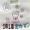 全農アンテナショップ「いちごいちえ」日本のおいしさ詰まった贈り物