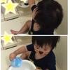 水あそび[1歳3か月]