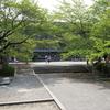 歩き遍路の四国八十八ヶ所 61 香園寺