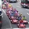渋谷でマリオカートが走ってた