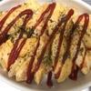 コストを抑えて簡単・美味しく作れる高タンパクレシピ ~鶏むね肉のふわふわピカタ~