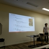 MonotaRO Tech Talk #6 (梅田・赤坂オフィスオープン記念) 開催しました!