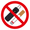 【タバコ】【電子タバコ】【加熱式タバコ】それぞれの害悪