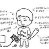 【週刊オルターブース】オルターブース テックリード、MLBお兄さんインタビュー