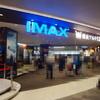 横浜ブルク13 の IMAX DIGITAL シアター