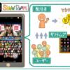 ライブ動画配信アプリ『SHOWROOM』の公式アカウントをゲットし歌手として大きく前進!