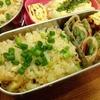 【1食195円】豪華鯛めし&肉巻き野菜弁当レシピ ~厚焼き玉子は甘口ふわとろ系~【パパ手作り節約弁当】