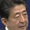 【辞任】安倍総理7年8ヶ月もの間お疲れ様でした。