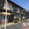 徳島から鳥取まで