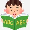 はじめてのCASEC!英語力を知ろう。