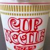 フィラ〜メン・シリーズ #1 「日清食品 カップヌードル」