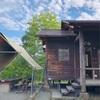 滋賀県 朽木 グリーンパーク想い出の森でバンガローキャンプに行ってきた☆