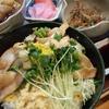 ほっき丼(寿司しのぶ 青森県三沢市)