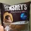 モンテール HERSHEY'S ダブルチョコシュークリーム 食べてみました