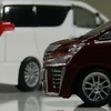 【カプセルトイレビュー】 Toys Cabin 1/87 Toyota Alphard & Vellfire Collection
