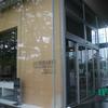 「金沢能楽美術館 -石川県-」 日本で唯一、本物の能面・能装束の着装体験ができる💛繊細な表情の能面にうっとり💛