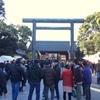 初詣に靖国神社へ行ってきました⤴︎
