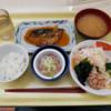 【JICA海外協力隊】第一関門・健康診断