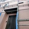 不動産投資で避けて通れないリスクの一つ、建物を守る外壁修繕の考え方