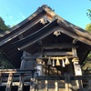 【阿須伎神社】古代の祭場を遥拝する神社!謎の御祭神は大和との縁を示す?