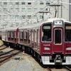 阪急、今日は何系?①385…20210205
