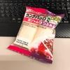 ヤマザキ『ランチパック 苺ジャムとつぶあん』(ランチパック3種目)(パン13個目)