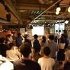 10/4 BLITZ -UI以外がテーマのUXイベント- #01に参加してきました
