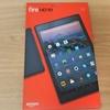 格安10インチタブレット『Fire HD10』をレビュー。良いところや不満点をまとめてみました!