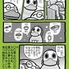 禁45 〇〇禁止