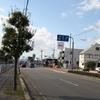常磐町(橿原市)