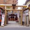 【パワースポット】金運上昇のご利益あり!京都の開運スポット『御金神社』の行き方は?福財布の使い方?