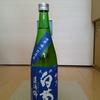 大典白菊 純米酒 造酒錦