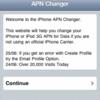 iOS4アップグレード後にiPhoneの3Gデータ通信ができなくなった場合の対処法