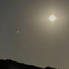 月と火星(追記あり)