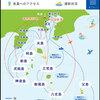 伊豆・小笠原諸島交通情報提供サービス 「東京宝島うみそら便」が公開予定