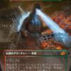 イコリア・巨獣の棲処カードプレビュー その2