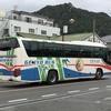 4回目の うさぎ島 (大久野島) 大久野島〜忠海〜(高速バス)〜広島バスセンター