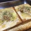 【料理】厚揚げのツナメルト作ってみた
