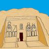 オレオレ俺様の神秘、アブシンベル神殿